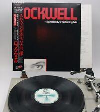 Rockwell - Somebody's Watching Me LP Japan OBI NM Michael Jackson