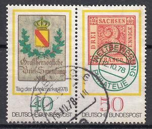 BRD 1978 Mi. Nr. 980-981 Zusammendruck Gestempelt TOP!!! (22583)
