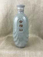 Vintage Cinese Ceramica Vino Bottiglia Flask Craquelé Smalto Ceramica