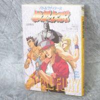 BATTLE FIGHTERS FATAL FURY Novel TAKASHI YAMADA Japan Book SG1x