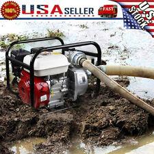 65hp 2 Gas Power Water Pump 140gpm Water Transfer High Pressure Irrigation