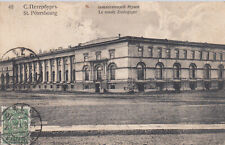 OLD POST CARD carte postale RUSSIE RUSSIA РОССИЯ ST PETERSBOURG musé stamp 1919