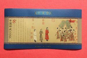 2002-5M Chinese Painting  步辇圖 Souvenir Sheet - MNH  A7