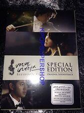 Beethoven Virus OST Special Edition (MBC TV Drama) 3 CD New Sealed Jang Keun Suk