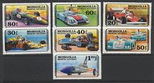 Mongolia 1978 Motor Cars/Racing/F1/Sports 7v set s4127
