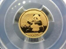 2017 China Panda 50 Yn Gold .999 PCGS MS69 FS East Coast Coin & Collectables Inc