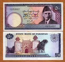 Pakistan, 50 Rupees ND (1977-1984), P-30, Sign. 9 W/H, aUNC