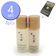 Sulwhasoo Concentrated Ginseng Renewing water 5ml x4pcs+Emulsion 5ml x4pcs+2gift