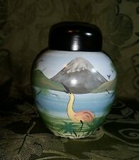 Vintage Chinese inspired style HAND PAINTED Ceramic GINGER JAR Multi-colored EUC