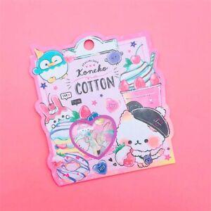 21 Kawaii Koneko Cotton Kitten Flake Sticker Sack Kamio Cute Japanese Stationery