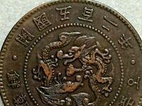 1893 Korea Coin Year 502. Rare 5 Fun 大朝鮮 開國五百二年