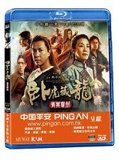 "Donnie Yen ""Crouching Tiger Hidden Dragon: Sword of Destiny"" 2D + 3D Blu-Ray"