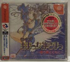 Quiz Ah! My Goddess EDIZIONE JAP per Dreamcast - Completo - NUOVO