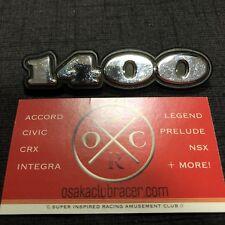 1G Honda Civic CVCC 1400 Emblem 75-79 72 73 74 76 77 78 Rare JDM SB1 Mk1 Badge