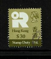 Hong Kong 1980 $30 Stamp Duty Revenue Used (BF# 207) - S4657