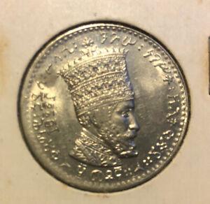 Ethiopia 1923 (1930-31)Haile Selassie 50 Matonas High Grade DIE CLASH Coin-KM#31
