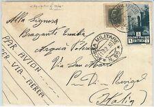 71996 - AOI  ERITREA  - Storia Postale: BUSTA - POSTA MILITARE 55   1936