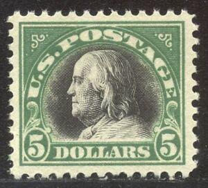 U.S. #524 Mint VF/XF NH - 1918 $5.00 Green & Black ($340)