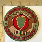 US ARMY 24th INFANTRY DIVISION DESERT STORM & SOUTHWEST ASIA SERVICE MEDAL PATCH