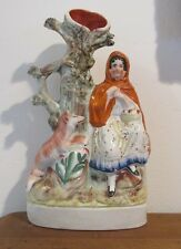"""Antique Staffordshire Red Riding Hood & Wolf Figure  Spill Vase Large 10"""""""