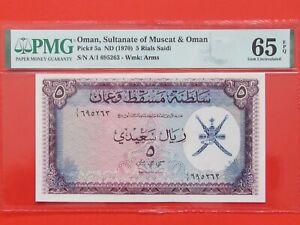 MUSCAT & OMAN ( 1970 RARE SCARCE ) 5 RIALS SAIDI EPQ 65 RARE BANK NOTE,GEM UNC