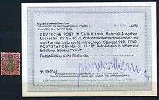 DP China 80 Pf. Petschili-Ausgabe 1900 Michel PV h Befund (S13340)