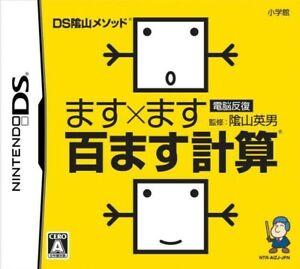 NDS DS Kageyama Method Dennou Hanpuku Masu x Masu Hyaku Masu Keisan JAPAN boxed