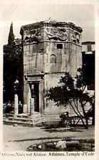 GRECE  le temple d'éole