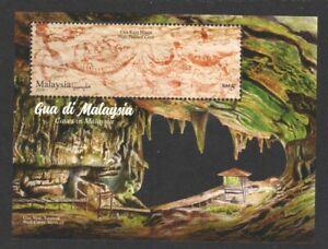 MALAYSIA 2019 CAVES IN MALAYSIA (NIAH CAVES SARAWAK) SOUVENIR SHEET 1 STAMP MINT