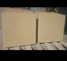 50 BUFF CONCRETE RIVEN PAVING SLABS 450x450 DELIVERY INCLUDED