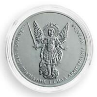 Ukraine 1 hryvnia, Archangel Michael, silver coin, 2015