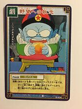 Dragon Ball Z Card Game Part 5 - D-414