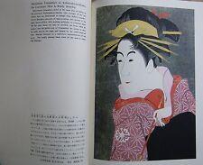 JAPANESE BOOK,ART,UKIYOE,UKIYO-E,VOL.4 SHARAKU,ENGLISH DESCRIPTION
