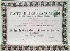 Golfe Persique & Afrique Orientale & Paris - Rare Action des Factoreries de 1883