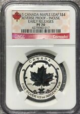 2015 NGC PF70 REVERSE PROOF Silver Maple Leaf $4 Coin Incuse Early Release 1/2oz