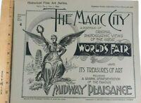 Antique 1894 Chicago Worlds Fair Magic City Fine Art Series Vol 1 #4