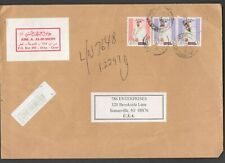 QATAR:  # Q2- COMMERCIAL COVER WITH 3 STAMPS-Fine Used-See NOTE.