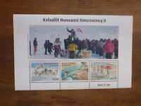2017 GREENLAND SPORTS IN GREENLAND 3 STAMP MINI SHEET MNH