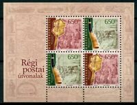 Hungary Europa Stamps 2020 MNH Ancient Postal Routes Services Europa 4v M/S