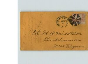 "POSTAL HISTORY; with Fancy Cancel, # 65 stamp "" Circle of Wedges"" cancel"