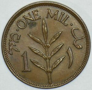 Palestine 1935 Mil 290719 combine shipping