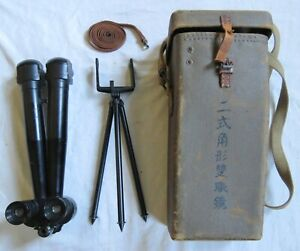 WWII Japanese Trench Periscope Binoculars w/Tripod in Case Old Vtg