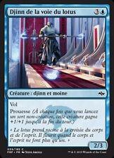 MTG Magic FRF FOIL - Lotus Path Djinn/Djinn de la voie du lotus, French/VF