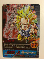 Dragon Ball Super Card Game Prism Gold Dragon DB-1131-II Version Vending Machine
