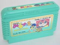 Famicom MAGICAL TARURUTO KUN 2 Cartridge Only Nintendo JAPAN fc