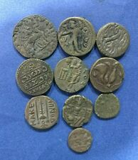 Ancient India Coins 10 PC's Copper Coins Lot