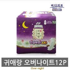 Sanitary Menstrual Pad Napkin Guiaerang Korea LG Contain Oriental Herb Over N 12