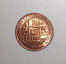 1979 Bhutan 5 chhertum coin