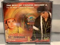 The Best of Chinese Melody 2 (CD, 4 Discs)