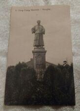 Shanghai Postcard Li Hung Chang Memorial  Unused -Ha.1 & Holtz Hong Kong